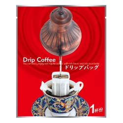 Drip Coffee Bag-Coffee Kettle Pattern-Matte Red(FQ-35803)