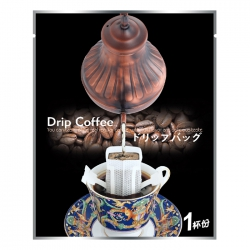Drip Coffee Bag-Coffee Kettle Pattern-Matte Black(FQ-37805)