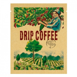 Drip Coffee Bag-Pastoral Harvest Pattern-Kraft(FE-37707)