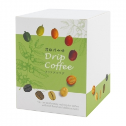 Drip Coffee Box-Coffee Fruit Pattern(FQ-323)