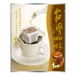 Brew-Up Taiwan Coffee Series Drip Coffee Bag-Brown(FQ-356A台灣