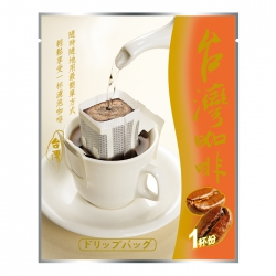 Brew-Up Taiwan Coffee Series Drip Coffee Bag-Orange(FQ-356A台