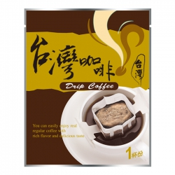 On-Top Taiwan Coffee Series Drip Coffee Bag-Brown(FQ-357A台灣0