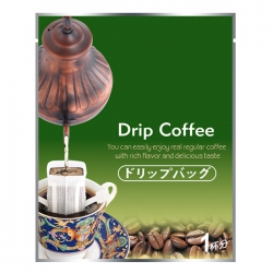 Kettle Series Drip Coffee Bag-Green(FQ-35901)