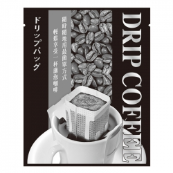 Filter Cup Series Drip Coffee Bag-Black with Silver Word(FQ-