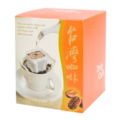 Brew-Up Taiwan Coffee Series Drip Coffee Box-Orange(FQ-366A台