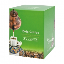 Kettle Series Drip Coffee Box-Green(FQ-36901)