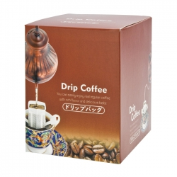 Kettle Series Drip Coffee Box-Brown(FQ-36904)