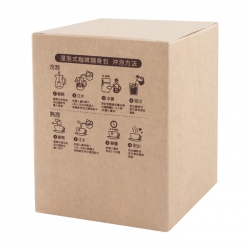 Drip Coffee Box-Kraft Side Blank (Cold Brew Filter)